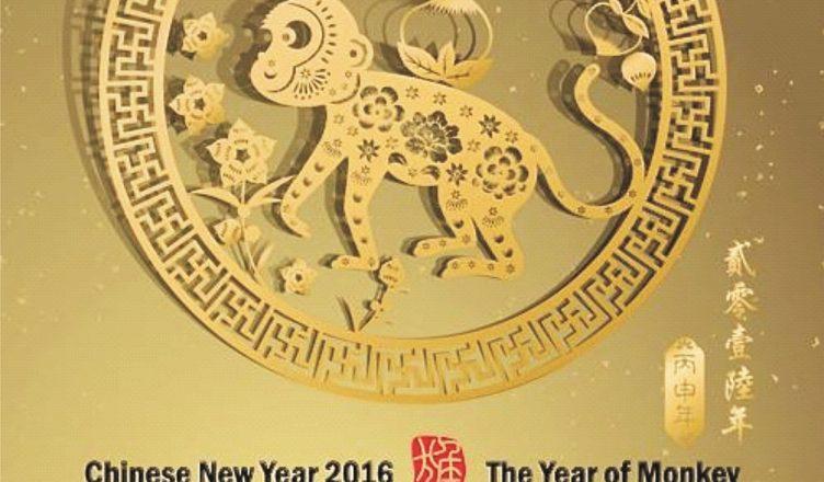 Rok Ognistej Małpy 2016